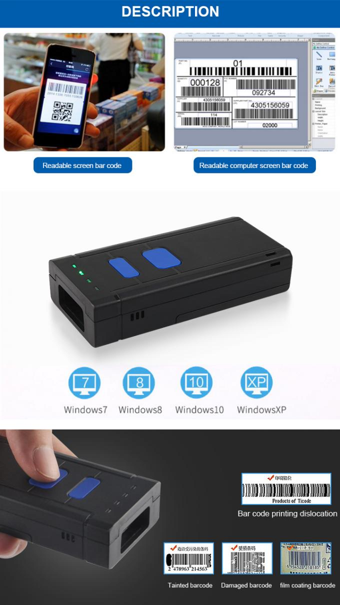 2D CMOS Wireless Barcode Scanner Bluetooth High Resolution For Warehouse
