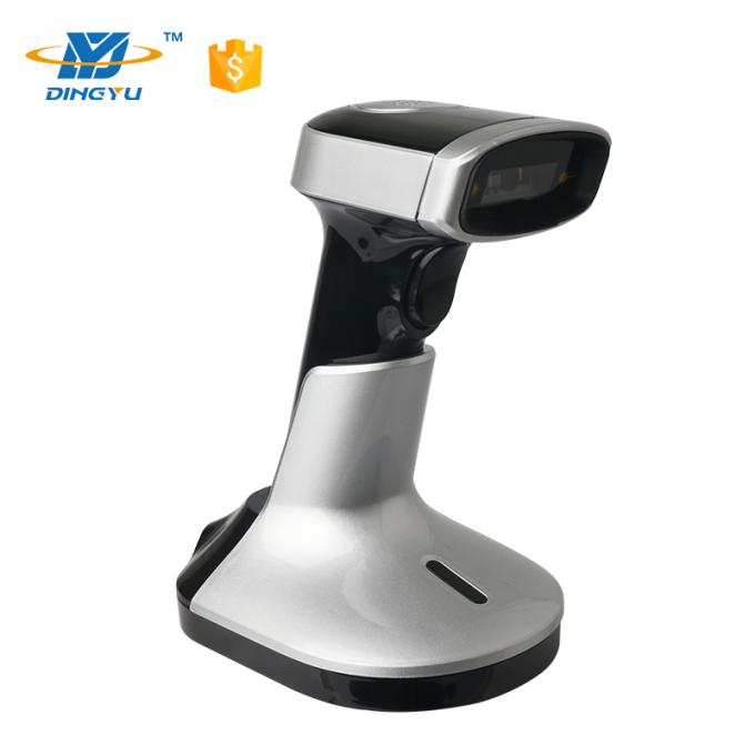 High speed  USB bluetooth 1D 2D QR code wireless 2.4G  handheld barcode scanner with charging stand