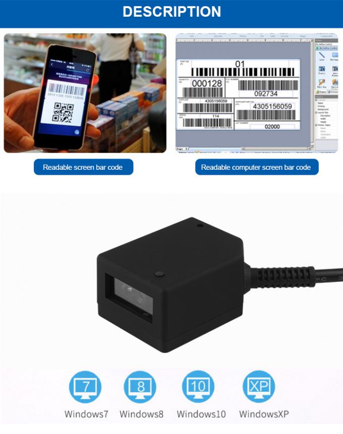 Embedded Fixed Mount Scanner Wired Kiosk Cash Register QR Code Mini Size DF4100S