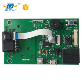 High Performance Barcode Reader Module  Practical Embedded Barcode Engine